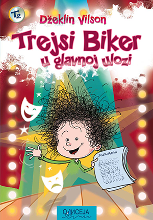 Trejsi Biker u glavnoj ulozi