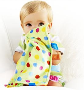 Ćebe za bebu